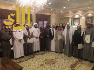 الهزاني يكرم أعضاء لجنة جائزة محافظة تنومة للتميز في دوراتها السابقة