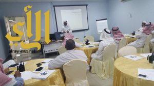 دورات تخصصية لتطوير ألفي مدرب وإداري بتقني مكة في الشهر الكريم