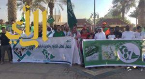 مكتب تعليم العزيزية يحتفل باليوم الوطني 87 عبر مسيرة طلابية