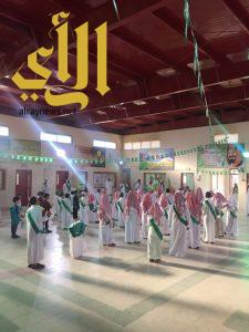 مدرسة بلال بن رباح بالفرشة تحتفل باليوم الوطني 87