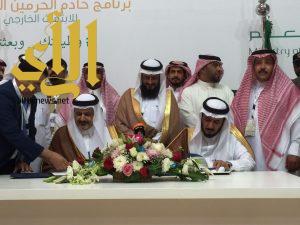توقيع عقد شراكة بين كلية ابن رشد للعلوم الإدارية و كلية الباحة الاهلية