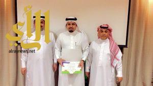 سعيد آل ناجع يحصل على شهادة المدرب المعتمد الدولية TOT
