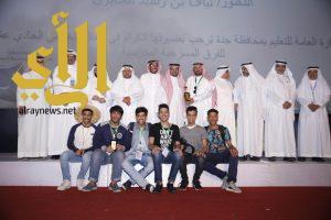 وكيل وزارة التعليم  يكرم الفائزين ويشدد على ضرورة تبني المواهب المسرحية
