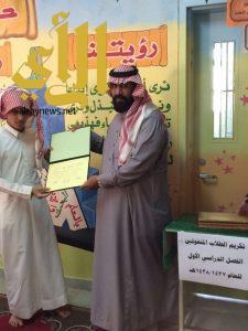 ثانوية الملك سعود بالمضة تكرم الطلاب المتفوقين
