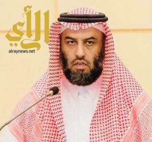 تعليم الرياض يدعو إلى تفعيل مشروع الخط العربي والزخرفة الإسلامية في المدارس