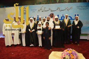 الجمعية الخيرية لتحفيظ القران الكريم بمحافظة بيش تقيم حفلها السنوي وتكرم الحفاظ