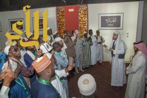 ضيوف خادم الحرمين يزورون معرض اسماء الله الحسنى