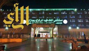 مجموعة من الشباب يعتدون على أطباء بمستشفى الملك فهد بجازان والأمن يقبض عليهم