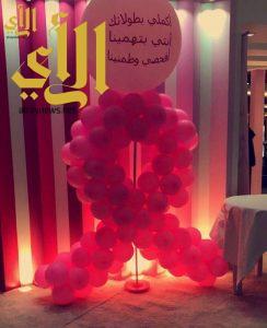 فريق نفس عسير يشارك في حملة سرطان الثدي للعام الثاني
