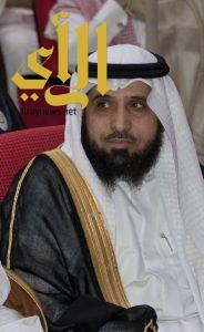مدير مكتب التعليم بطريب يقدم واجب العزاء لـ آل ملفي وال دعكن وال ذروه