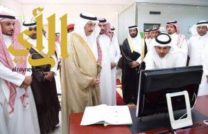 سمو أمير جازان يدشن المركز الشامل لخدمة الجمهور ونظام المشايخ والعرائف بديوان الامارة
