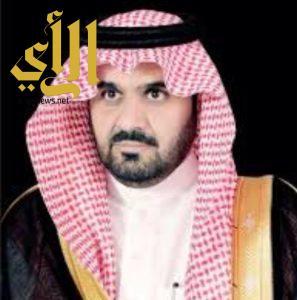 """محافظ ظهران الجنوب يعزي بوفاة """"منصور بن مقرن"""" ومرافقيه"""