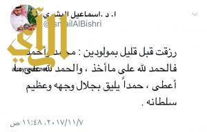 مدير جامعة الجوف يرزق بتوأم بعد فقدانه أبناءه الخمسة