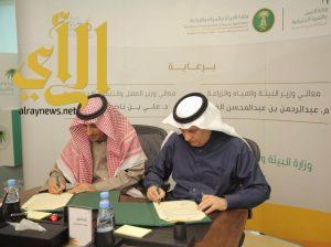 """""""العمل والبيئة """" توقعان اتفاقية تعاون مشترك لتأهيل الكوادر الوطنية ودعم مستفيدي الضمان الاجتماعي"""