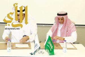 """شراكة بين """"عناية"""" ومستشفى الملك عبد الله بجامعة الاميرة نورة لتقديم"""