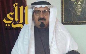 رئيس واعضاء المجلس البلدي بالحرجة يهنؤن القيادة الرشيدة بذكرى اليوم الوطني