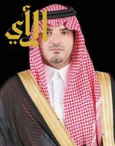 تعيين الحمزي مستشاراً في الداخلية والأسمري مديراً للسجون