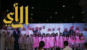 جمعية عناية توعي الأطفال بحقوقهم الأساسية بأسلوب الترفيه والمرح