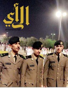 آل سلمان يحتفلون بتخرج ثلاثة من ابنائهم