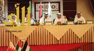 المنظمة العربية للهلال الأحمر والصليب الأحمر تختتم مشاركتها في ملتقى القيادات والإعلام أثناء الأزمات