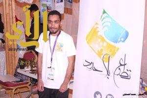 مجموعة تطوع بلاحدود تشارك في اليوم العالمي للتطوع