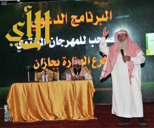 """"""" دور الداعية والإعلامي في تعزيز الانتماء الوطني"""" محاضرة بمهرجان جازان الشتوي"""