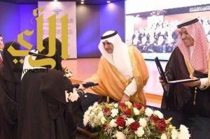 امير تبوك يرعى حفل مدارس الملك عبدالعزيز النموذجية