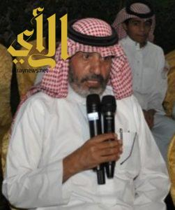 العميد علي بن شايع آل عادي في ذمة الله