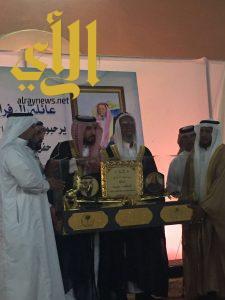 أسرة آل فراج تكرم ابنها محمد بمناسبة حصوله على الدكتوراة مع مرتبة الشرف