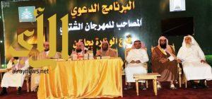 فرع الشؤون الإسلامية بجازان يحتفي بـ ٧٠٠ شخص من الجاليات ضمن فعاليات المهرجان الشتوي