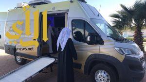 عربة الأحوال المتنقلة تقدم خدماتها لمنسوبي تعليم عسير