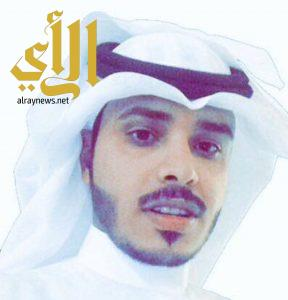 قصيدة للشاعر محمد بن عرعير بمناسبة الذكرى الثالثة لتولى الملك سلمان الحكم