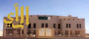 مكتب التعليم بطريب يحقق المركز الأول في مؤشر الأداء الاشرافي بتعليم سراة عبيدة