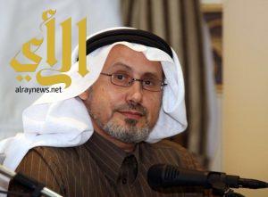"""""""التحديات الاقتصادية لدول الخليج العربية"""" بمنتدى العُمري الثقافي"""