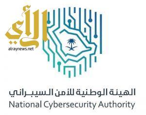 وزارة التعليم تخصص ١٠٠٠ مقعد للأمن السيبراني ضمن برنامج الابتعاث