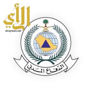 اللجنة الفورية بمدني نجران تناقش الإجراءات اللازمة لمواجهة أخطار الأمطار والسيول