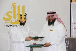 شراكة مجتمعية بين مكتب التعليم ولجنة التنمية الاجتماعية بمحافظة طريب