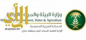 خدمات المياه بجازان تبدأ في إصدار فواتير خدماتها بمحافظة بيش