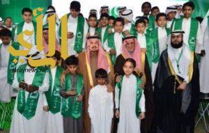 أمير الرياض يكرم أكثر من 400 متفوق ومتفوقة من أبناء جمعية إنسان