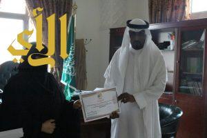 رئيس تراحم جازان يستقبل ويكرم منسوبات مركز إبداع المرأة السعودية