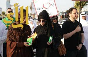 """""""ماجدة أبو راس"""" اول عالمة سعودية تراجع التقرير العالمي للبيئة"""