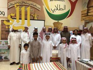 عبدالله بن سلمة الابتدائية تكرم الطلاب المميزين سلوكياً