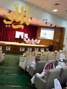 """دورة مجتمعية عن """" إدارة الأزمات"""" تنظمها جامعة نجران"""