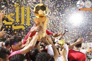 المجد بطلاً لبطولة الفريق العاشرة على كأس الشيخ سعد الشمراني