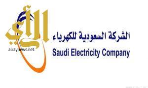 """""""السعودية للكهرباء"""" تستخدم للمرة الأولى شبكة """"ألياف بصرية"""" للتحكم عن بُعد في محطات المشاعر"""