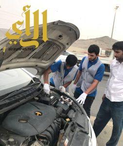 """فرق التدريب التقني تواصل تطبيق """"الصيانة الطارئة"""" للسيارات المتعطلة على طريق الحرم"""