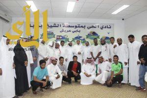 مراكز نشاط أبوعريش تنظم بطولة رياضية