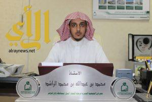 ايداع أكثر من 376 ألفا في حسابات أسر جمعية انسان بوادي الدواسر
