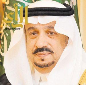 أمير منطقة الرياض يرعى المنتدى الأول لأبناء شهداء