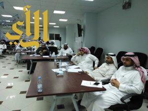 جمعية البر الخيرية بالعارضة تقيم دورة لموظفي وموظفات تنمية الموارد بالجهات الخيرية